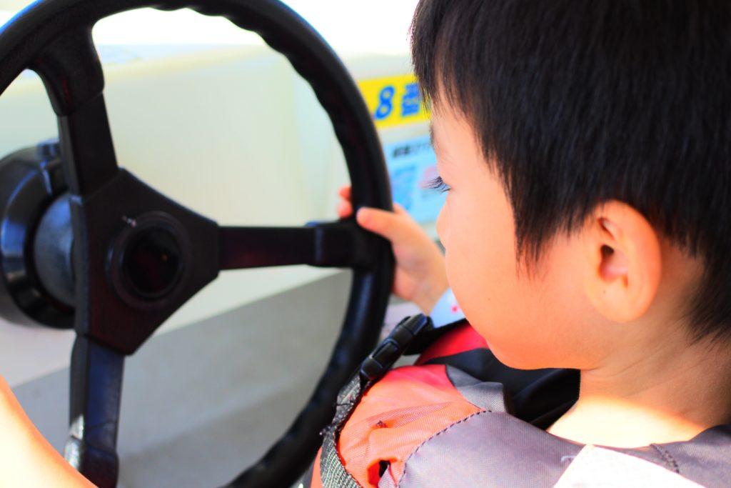 シーボートで運転
