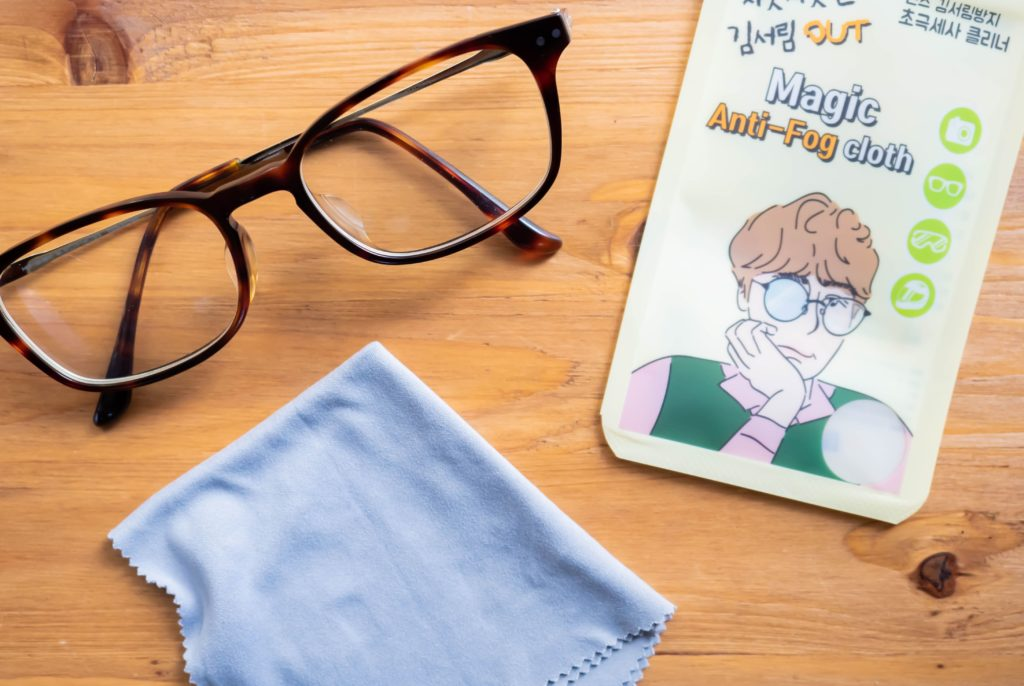 メガネやレンズに使える曇り止め