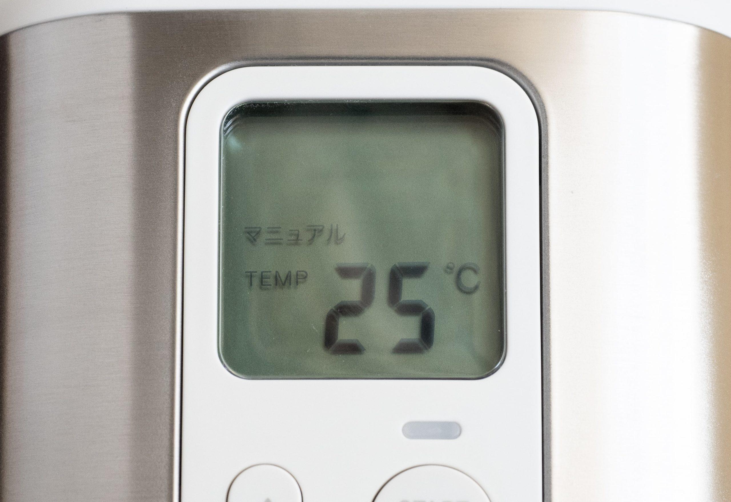 マニュアル25℃~