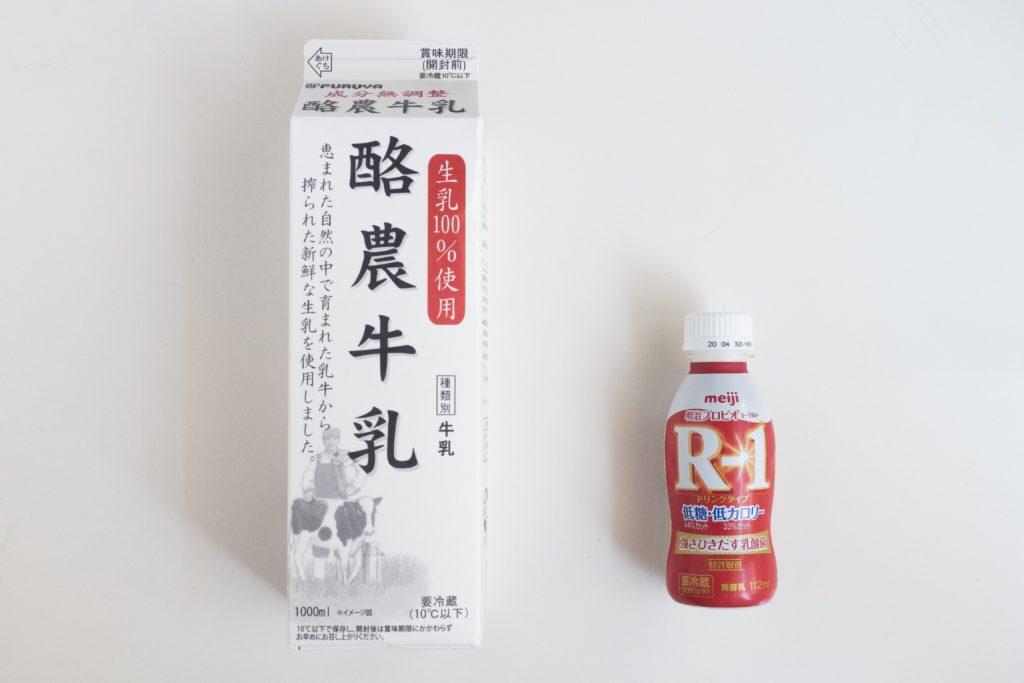 牛乳9:R-1飲むヨーグルト1