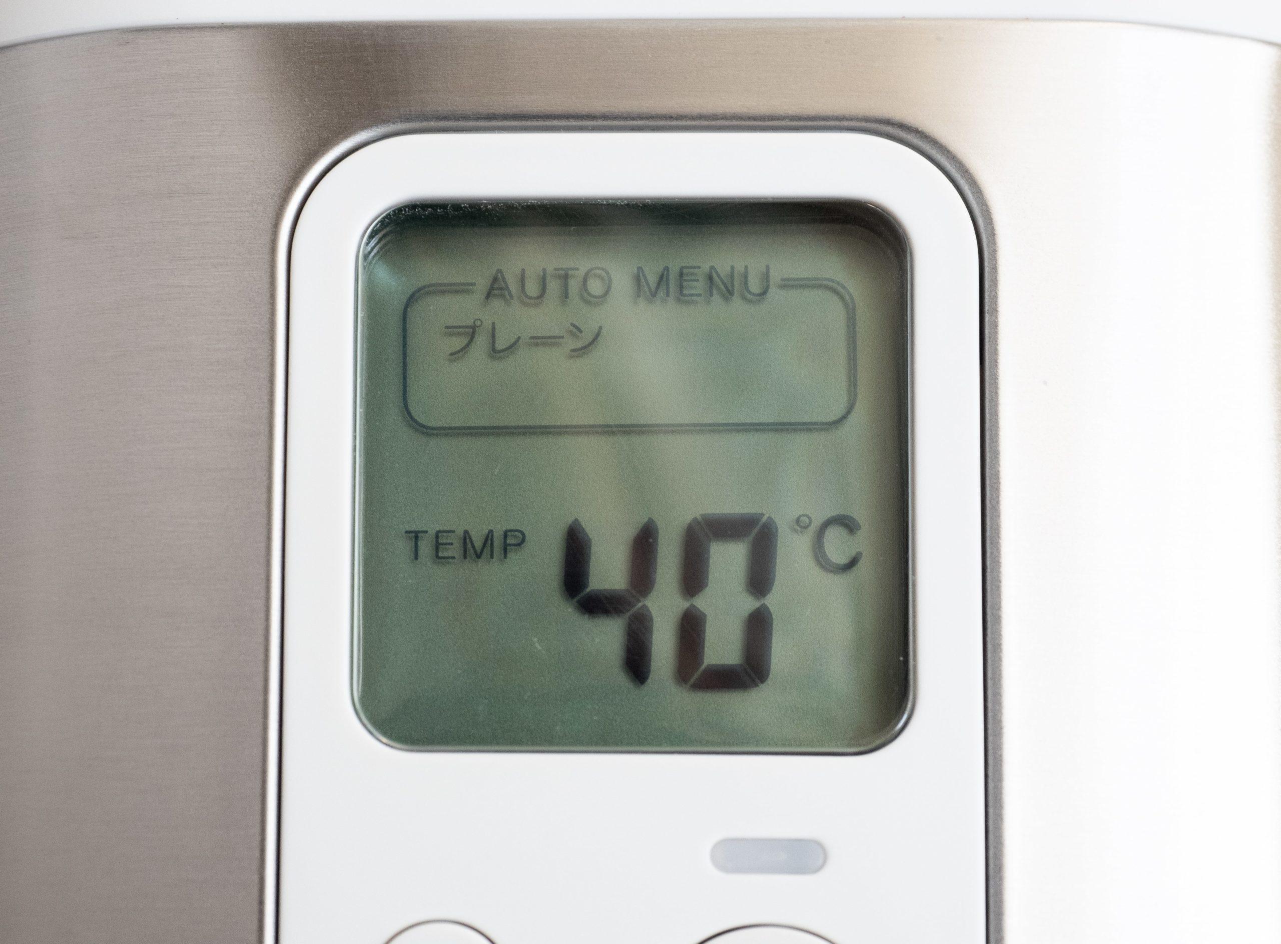 プレーンヨーグルト40℃