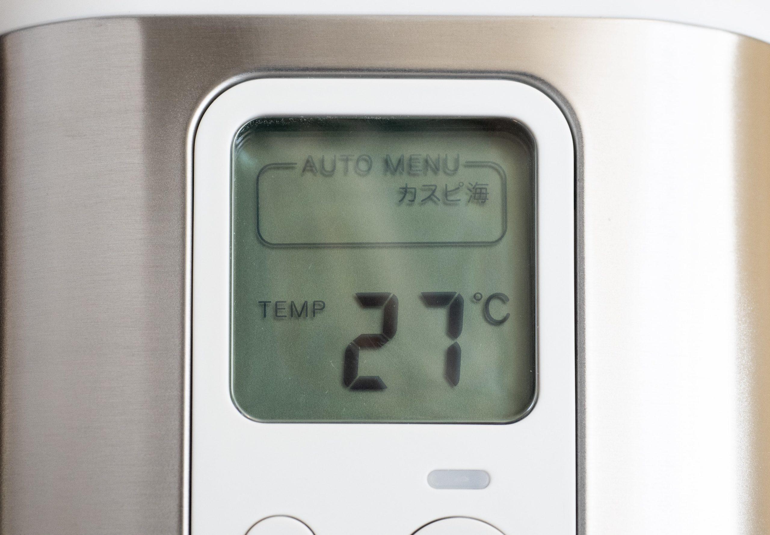カスピ海ヨーグルト27℃
