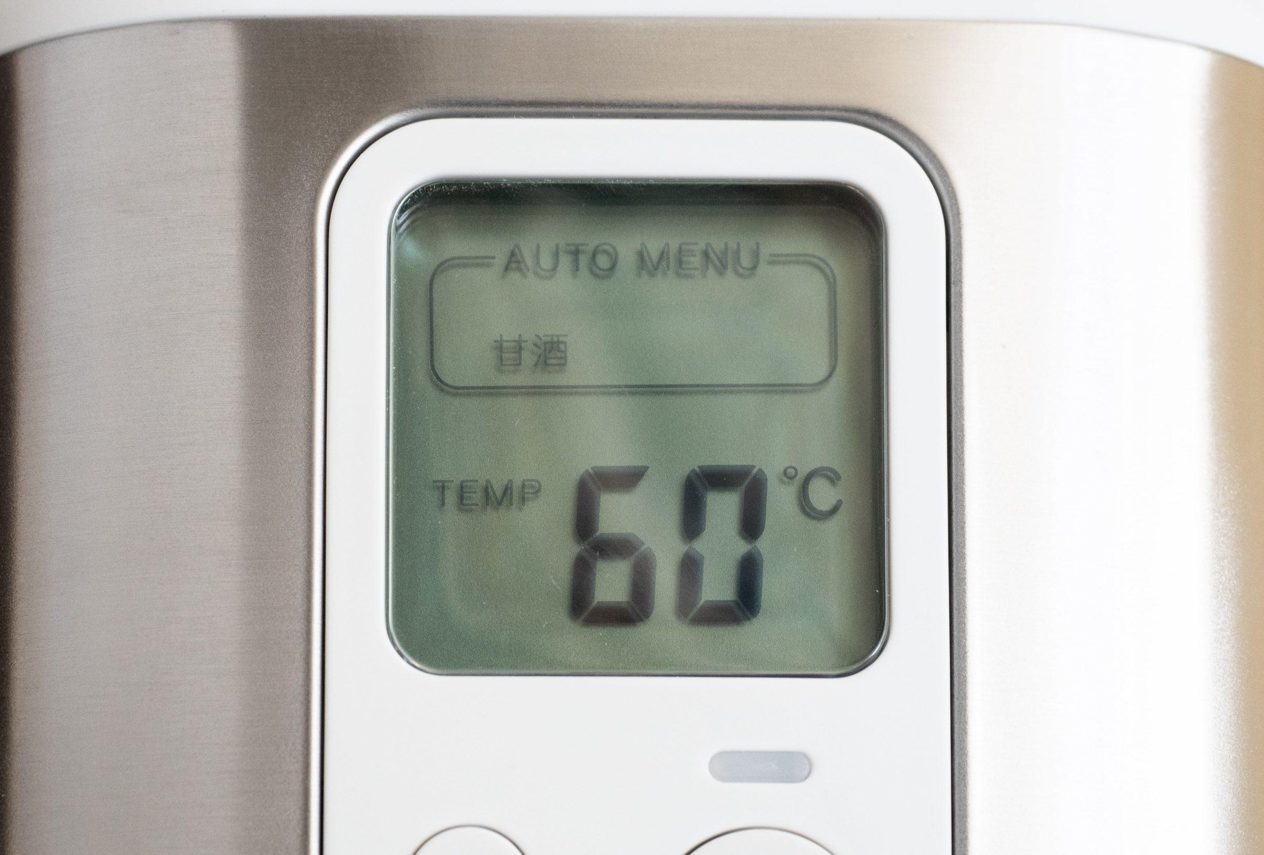 甘酒60℃