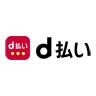 d払いロゴ