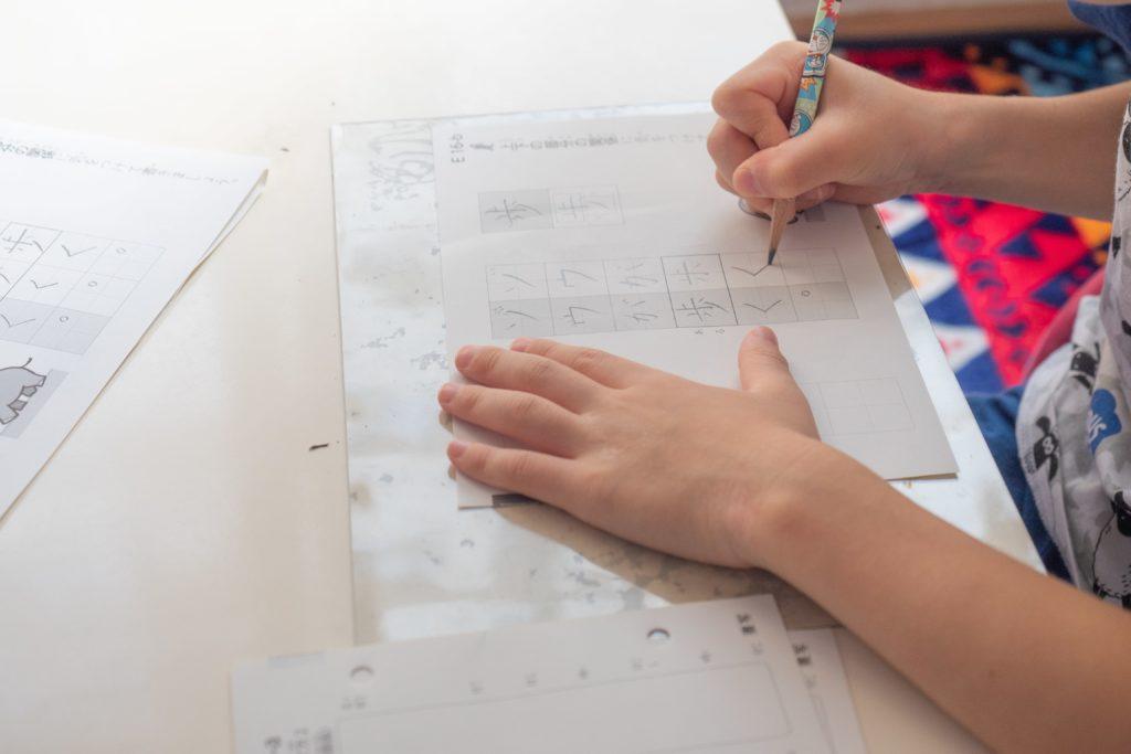 公文の書き方の宿題