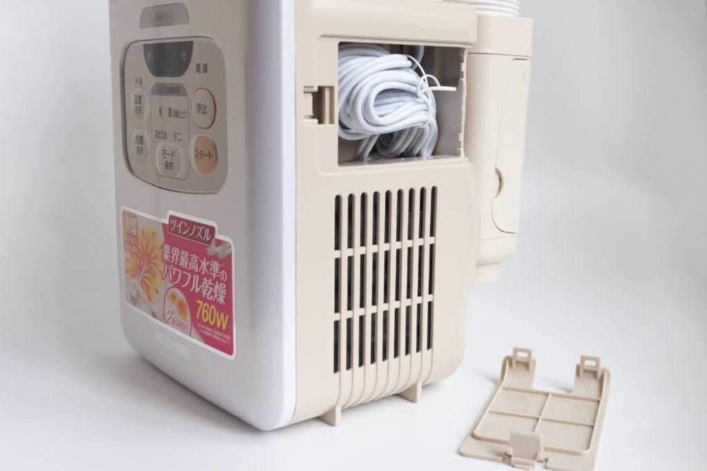 アイリスオーヤマ布団乾燥機『カラリエ ツインノズル KFK-W2-WPのコード収納