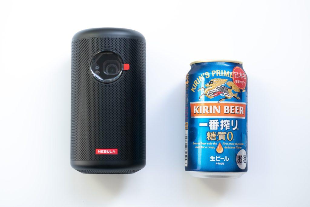 Anker Nebula Capsule IIと350mlアルミ缶