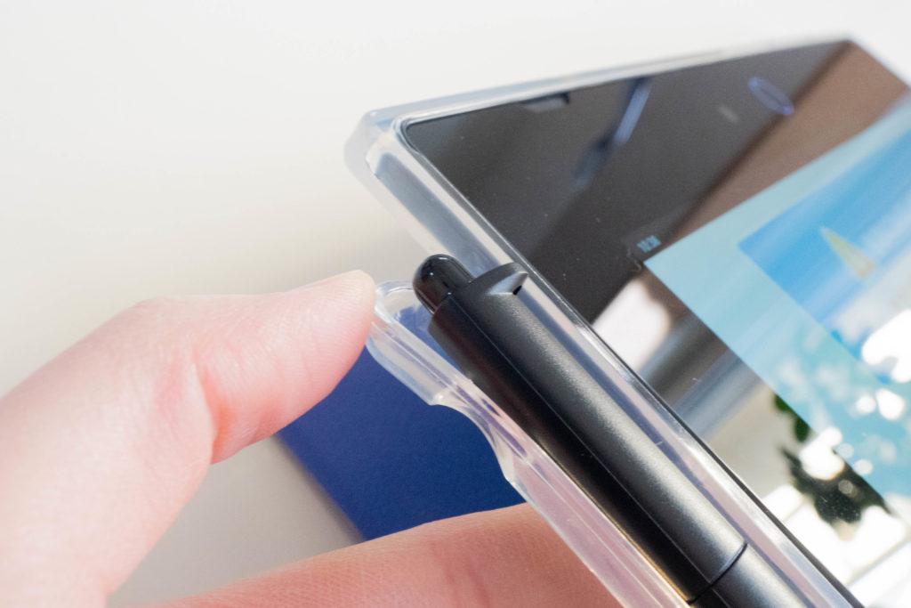 チャレンジタッチNeoの専用カバーのタッチペン収納
