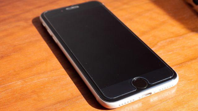 【iPhone SE(第2世代)】浮かないガラスフィルム