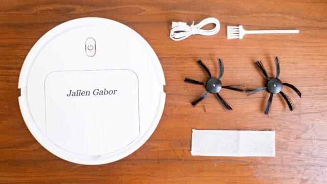 ロボット掃除機「Jallen Gabor」の付属品
