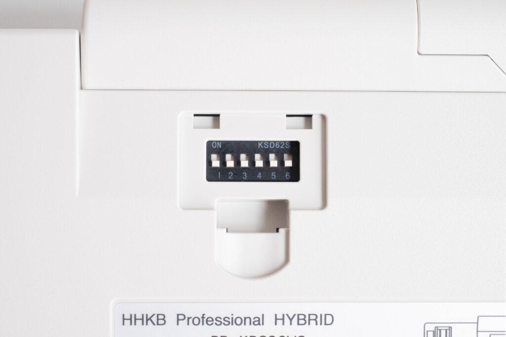 HHKB Professional HYBRID type-sのDIPスイッチ