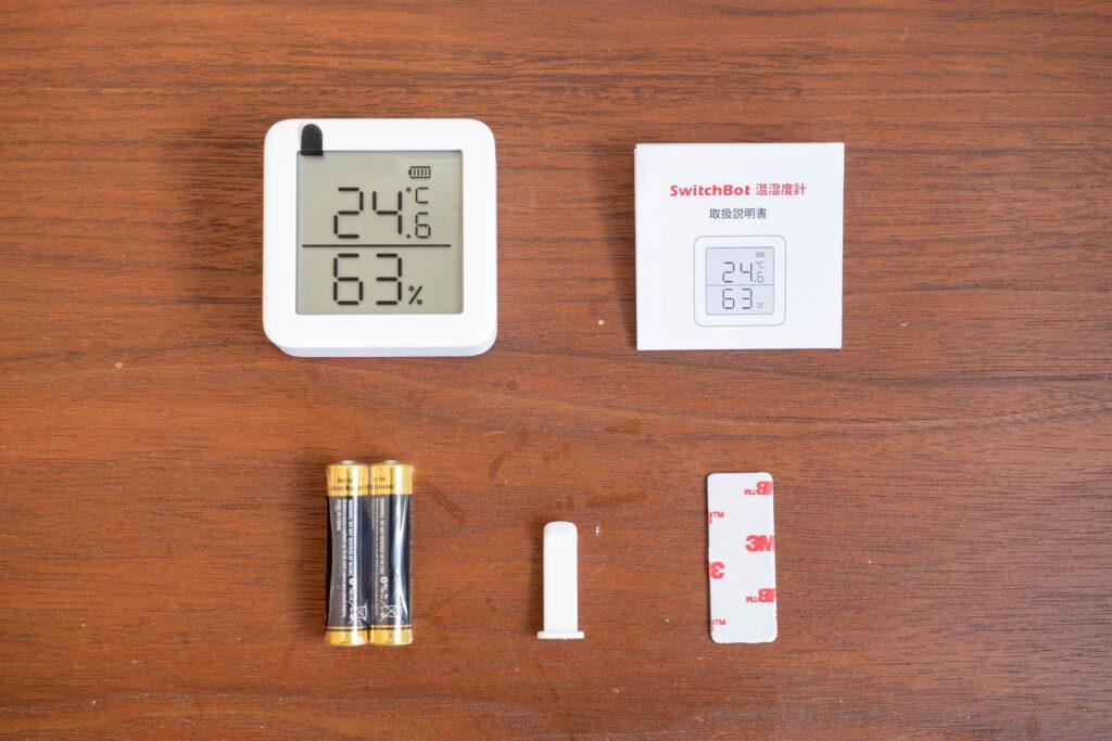 switchbotの温湿度計
