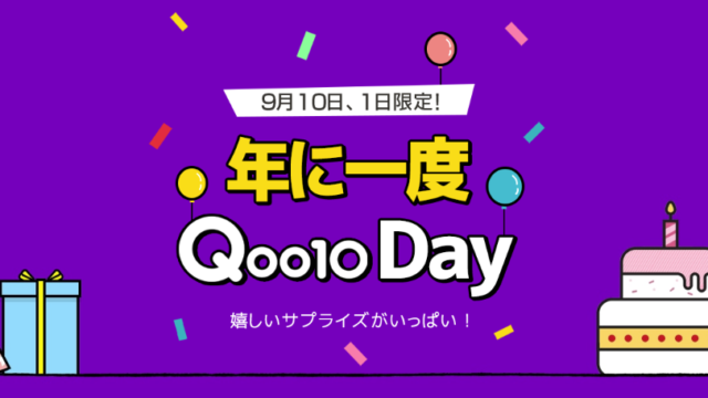 Qoo10 Day 2021